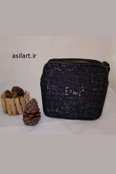 کیف دوشی مربعی انیشتین