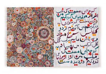 رنگ،هنر،هنر ایرانی
