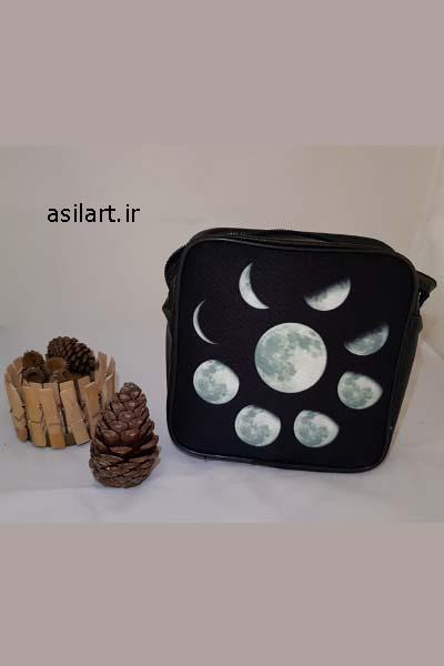 کیف دوشی مربعی ماه